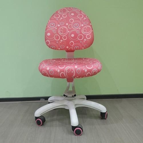 Kids Ergonomic Height Adjustable study chair