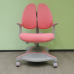 Kids Ergonomic design / Children Height Adjustable study chair